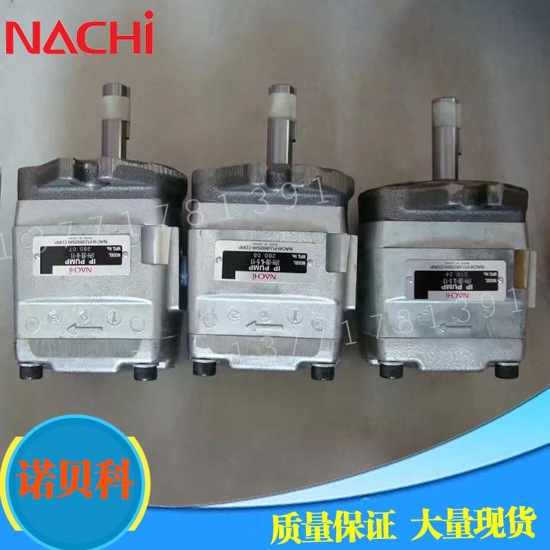 NACHI不二越双联齿轮泵IPH-24B-3.5-20-11,IPH-25B-3.5-40-11