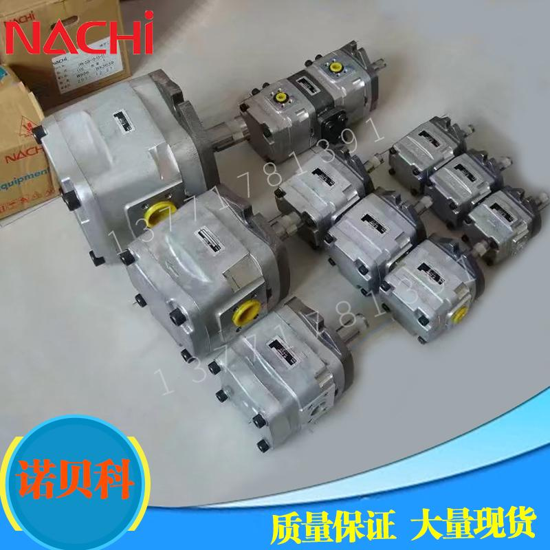 NACHI不二越双联齿轮泵IPH-56B-40-80-11,IPH-66B-80-100-11
