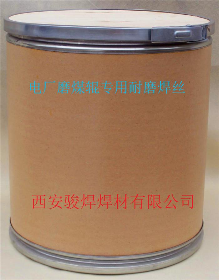 電廠水泥廠專用藥芯耐磨明弧焊絲
