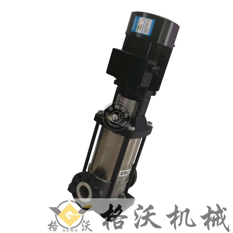 CDLF2-26不銹鋼立式多級離心泵