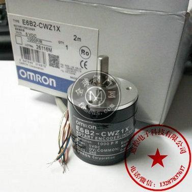 欧姆龙编码器减速机专用