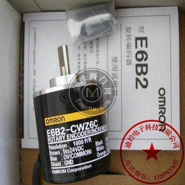 E6C3-CWZ5GH 200P/R化工厂编码器销售