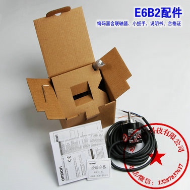 E6J-CWZ1C 600P/R起重机械欧姆龙编码器销售