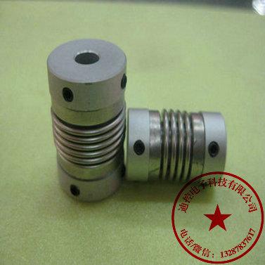 绵阳市波纹管联轴器销售外径25 长37