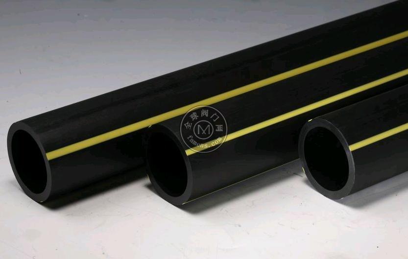 PE燃气管 DE20-630MM