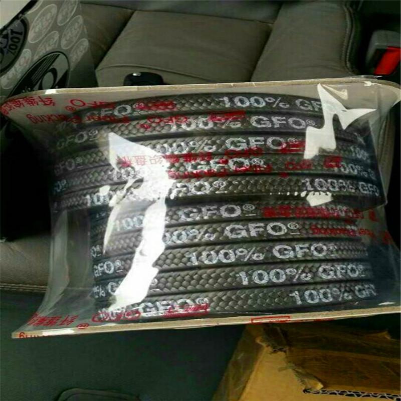 进口GFO纤维盘根,国产GFO盘根价格