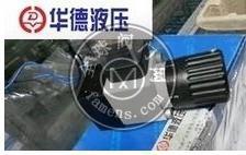 北京HUADE華德換向閥 電磁閥