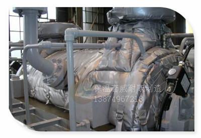 可拆卸保温衣 可拆卸保温套 可拆卸保温罩