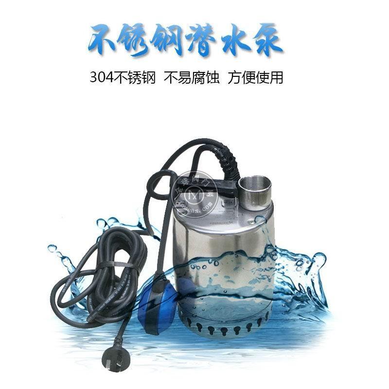 KP250-A-1不锈钢自动潜水电泵