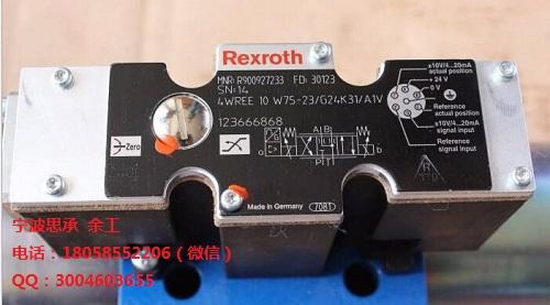 Rexroth马达样本