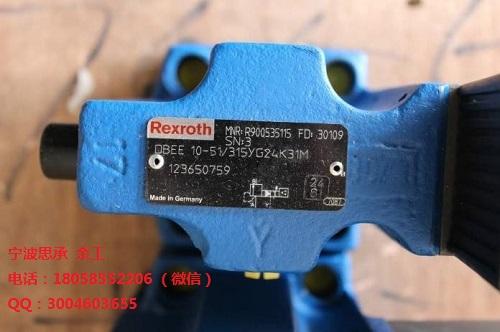 A2FO32/61R-PAB05