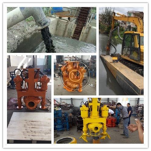 HSY耐磨污泥泵高效抽泥泵高耐磨合金铁渣泵