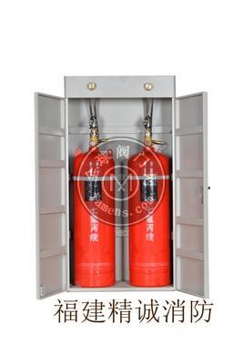 七氟丙烷灭火装置柜式七氟丙烷灭火装置