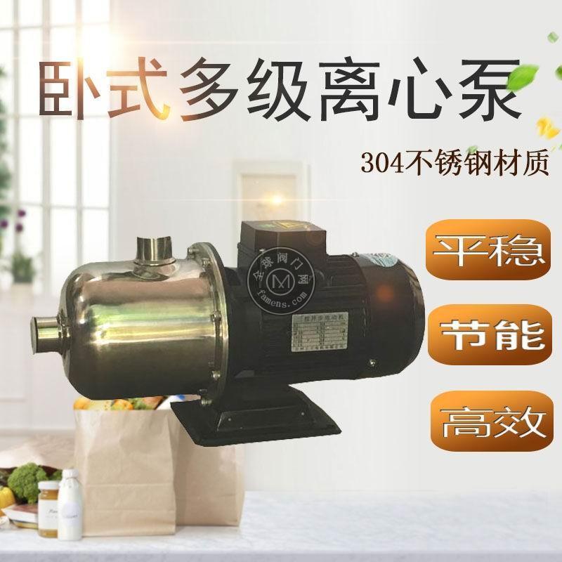 SHL4-2浙江南元304高壓離心泵