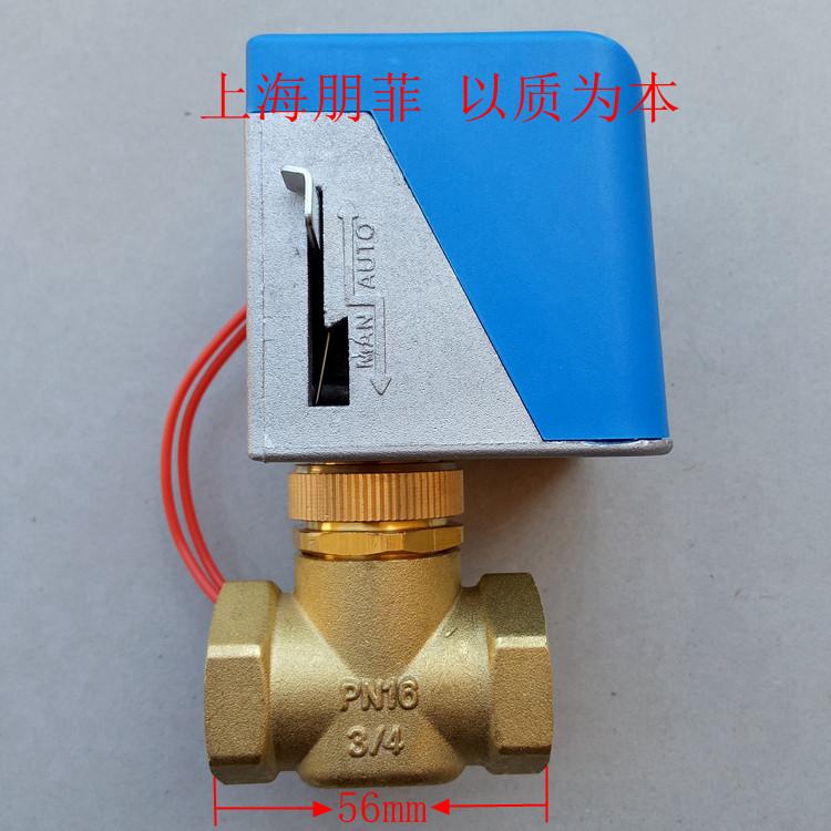 風機盤管電動二通閥中央空調電動閥電磁閥VA-7010-8503