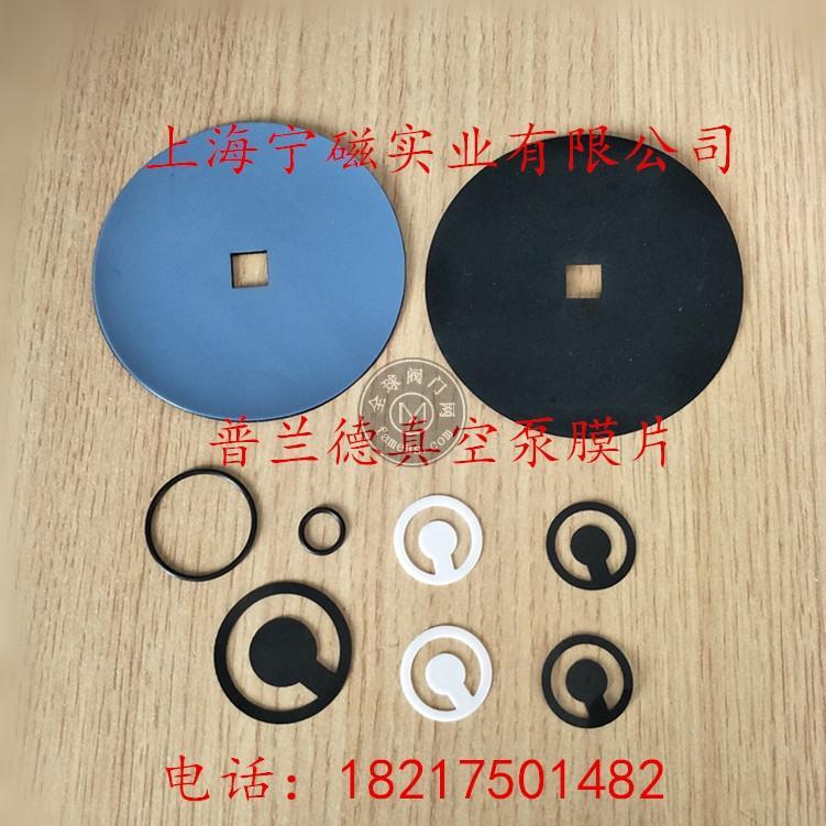 vacuubrand隔膜真空泵 MD4C NT VARIO普兰德膜片真空泵隔膜片MD1C