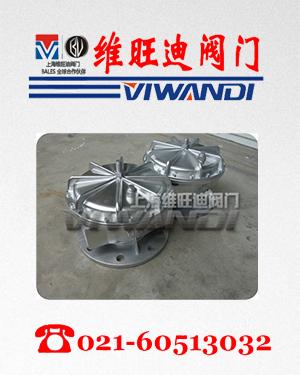 自動卸荷式啟動閥_YUSV自動卸荷式啟動閥廠家_YUSV25自動卸荷式啟動閥