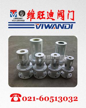 QHF風包釋壓閥|QHF礦用釋壓閥|QHF泄壓閥
