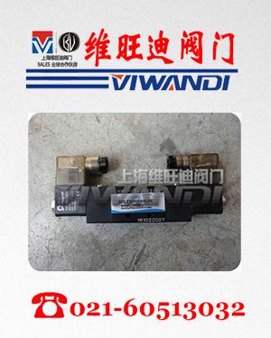 1624640752电磁阀|2W521-10电磁阀|PNEUMATECH电磁阀