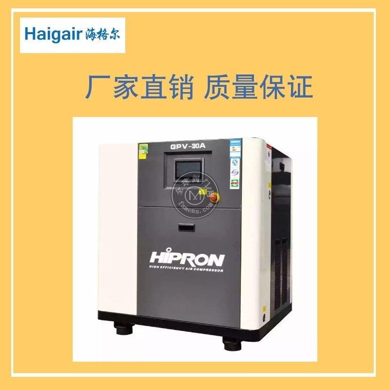 GPV系列永磁變頻空壓機