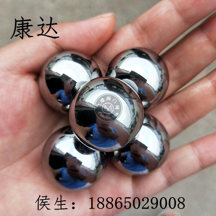 不銹鋼球廠家直銷25mm304不銹鋼球 不銹鋼滾珠奶瓶鋼珠