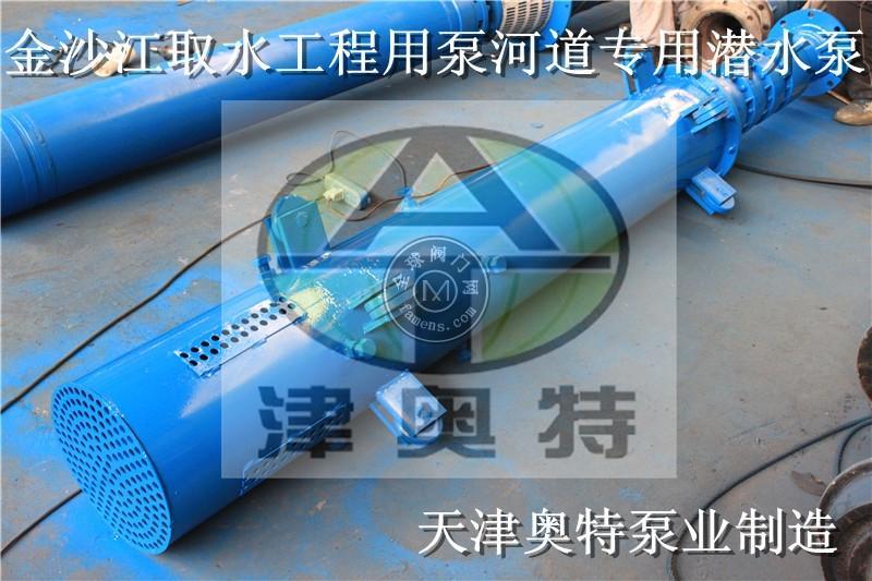 大功率地热井潜水泵AT200QJR