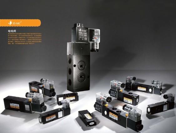 EMC電磁閥|EMC總代理|上海EMC電磁閥總代理