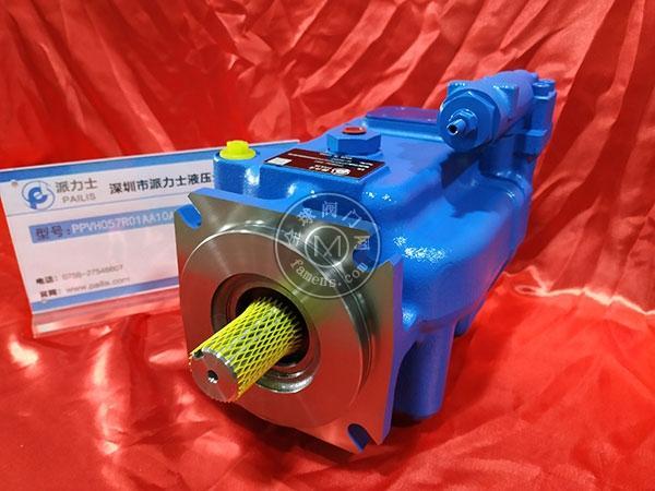 大容量PVH057R01AB10A250000002001AE010A威格士柱塞油泵