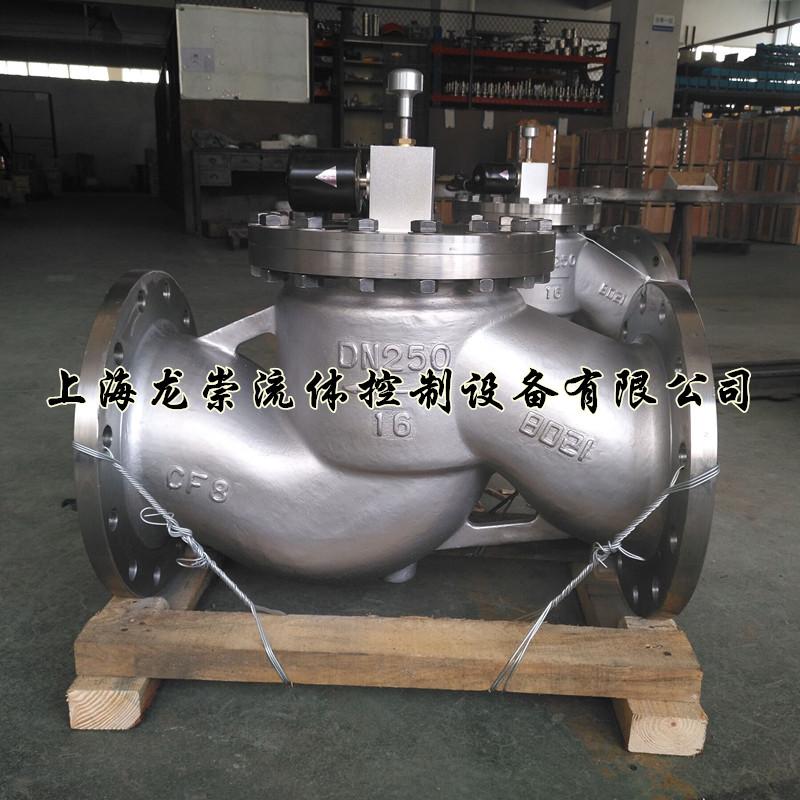 ZCRB-16P不銹鋼燃氣緊急切斷閥