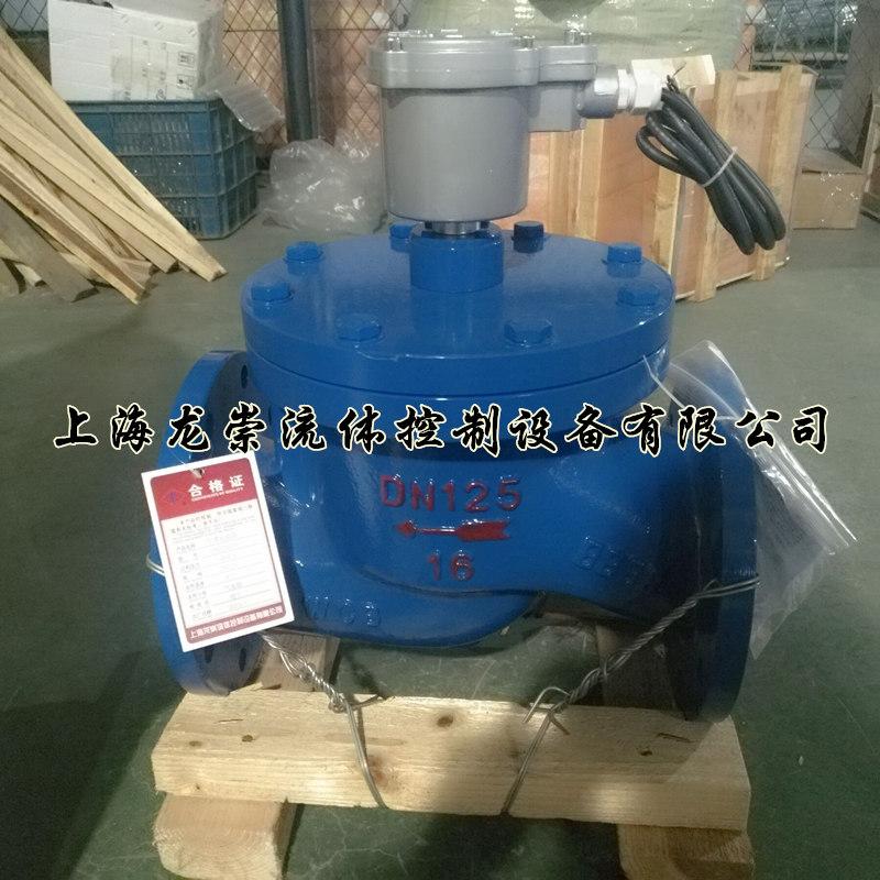 ZND02F-16C蒸汽电磁阀