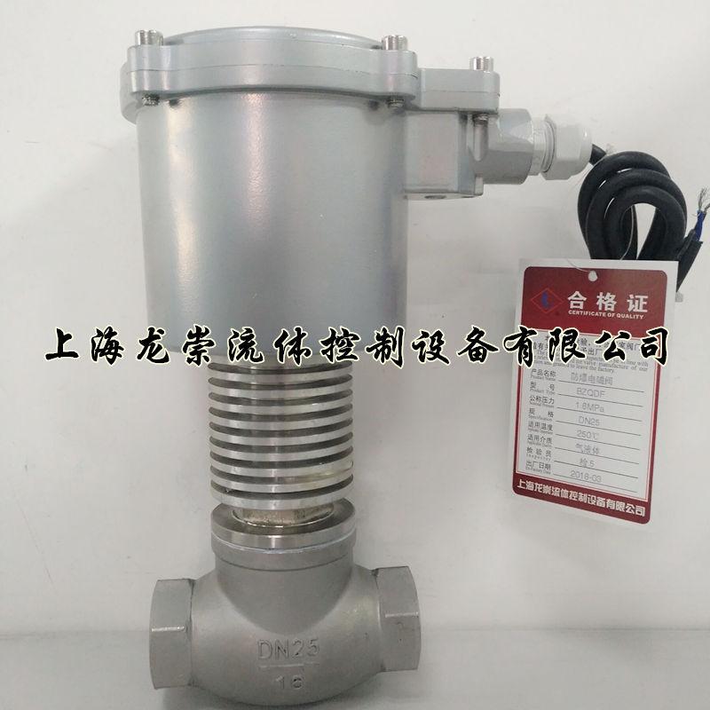 ZDN03GB-16P高溫防爆電磁閥