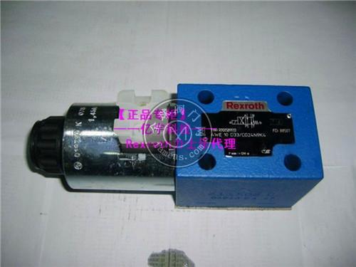 REXROTH力士乐4WE10H33/CG24N9K4电磁换向阀