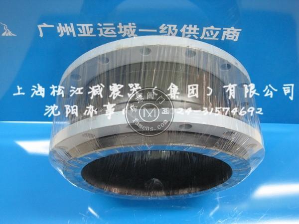 沈阳冶金橡胶软接头/防水套管厂家