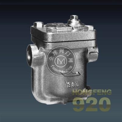 ESH5、ESU5钟形浮子(倒置桶)式蒸汽疏水阀