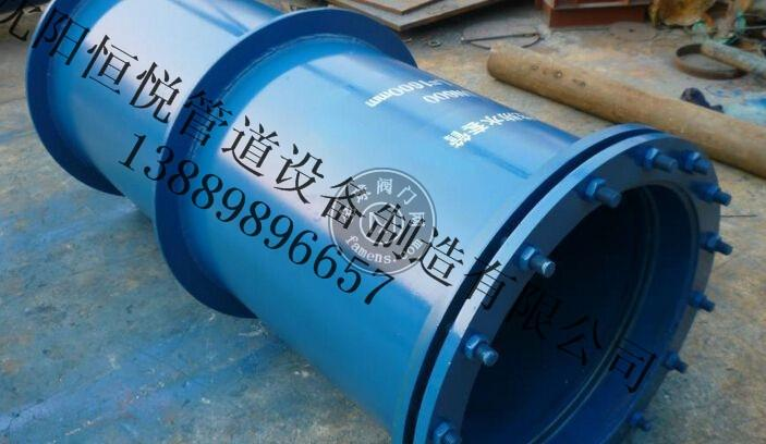 沈阳柔性防水套管厂家 价格报价找沈阳恒悦管道设备制造有限公司