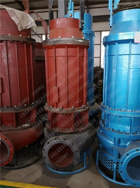 铰笼砂浆泵 挖掘机耐磨尾砂泵 液压清淤抽沙泵