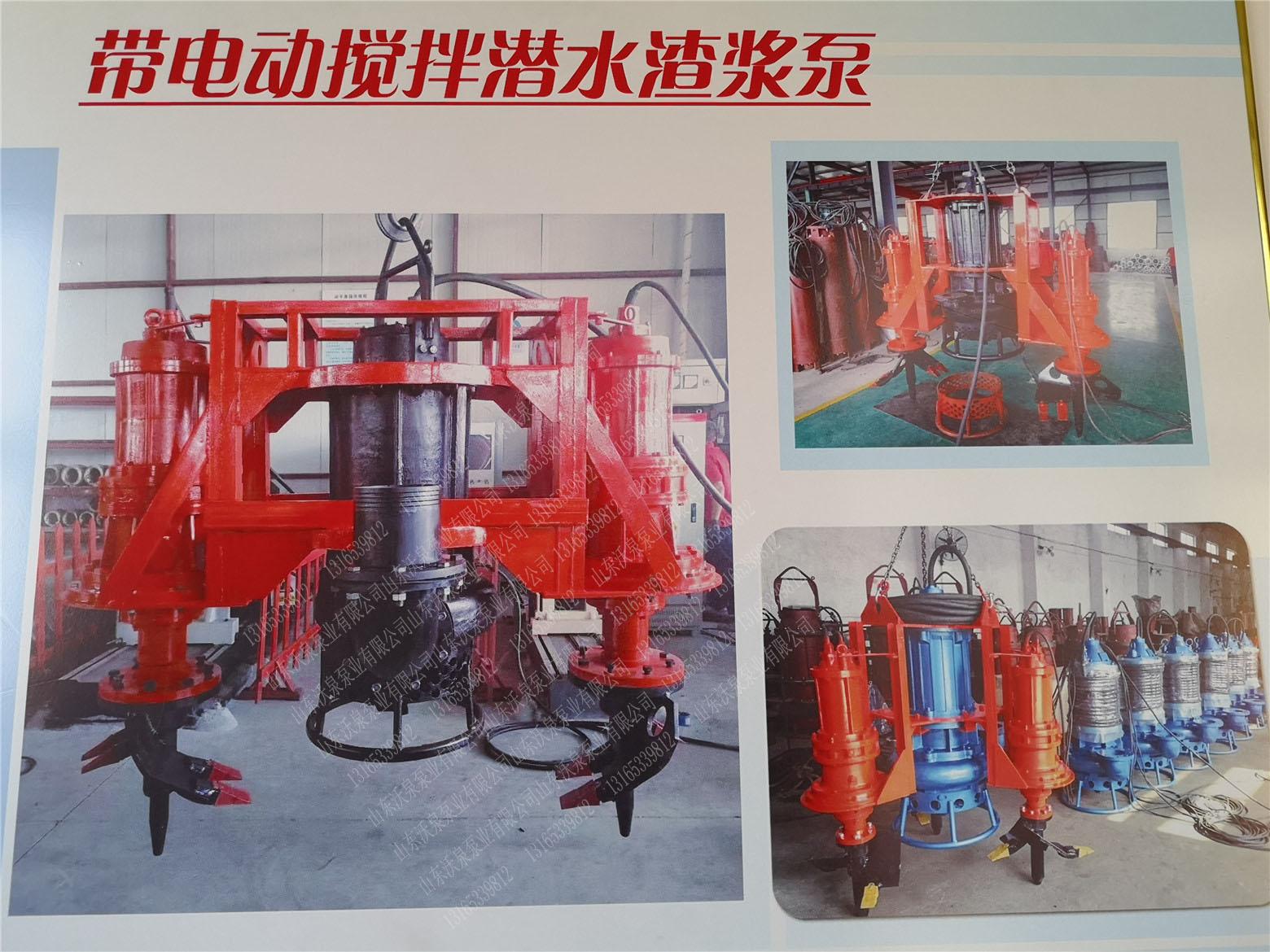 液壓驅動污泥泵 挖掘機尾砂泵