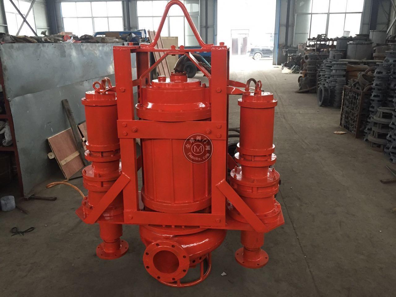 潛水攪拌耐磨渣漿泵,砂漿泵,灰漿泵