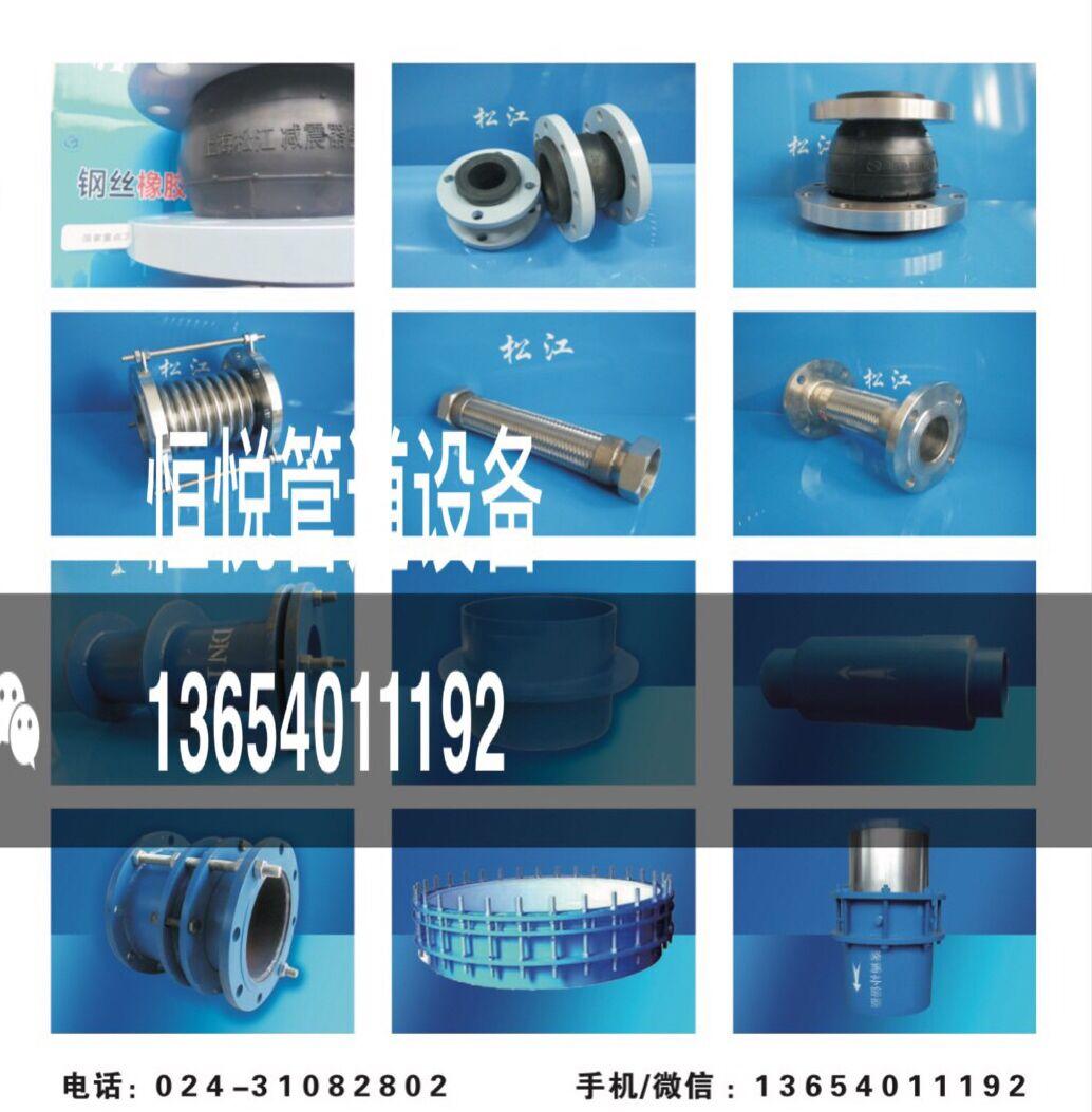 沈陽柔性防水套管的加工過程,認準恒悅管道