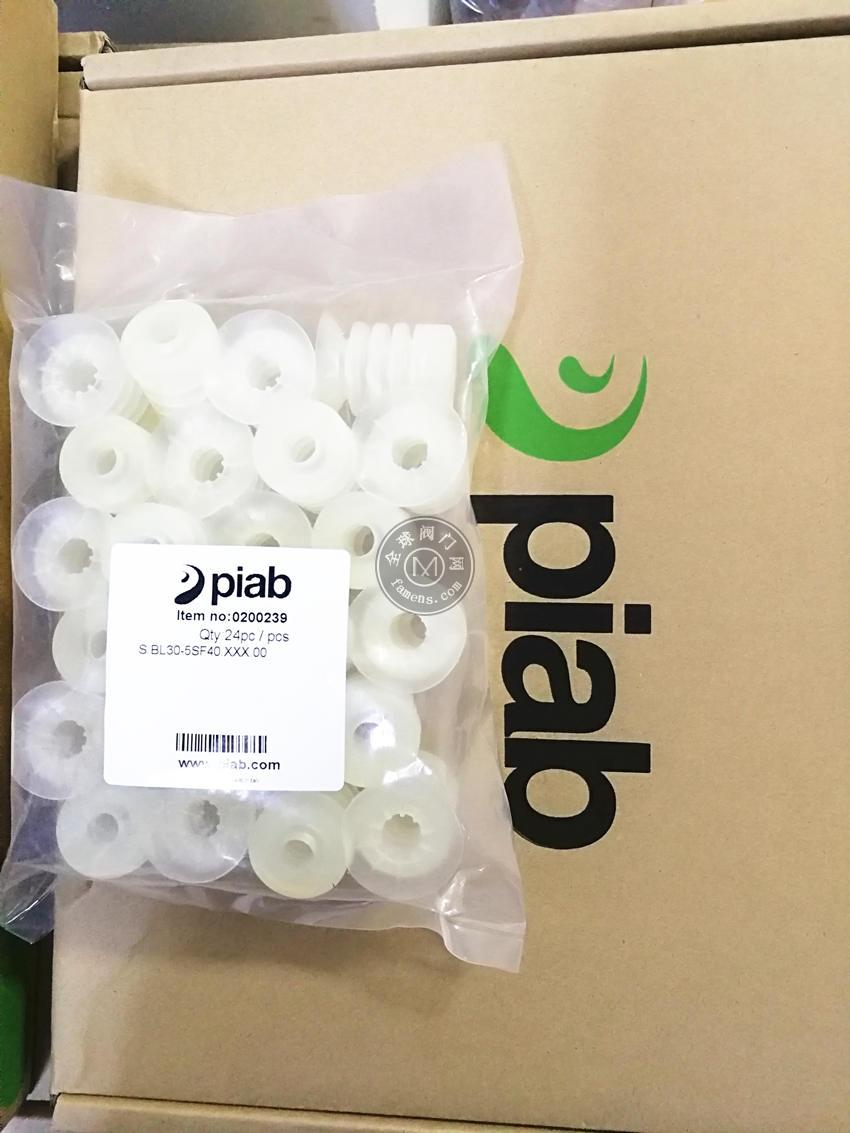 Piab真空吸盘BL30-5SF40