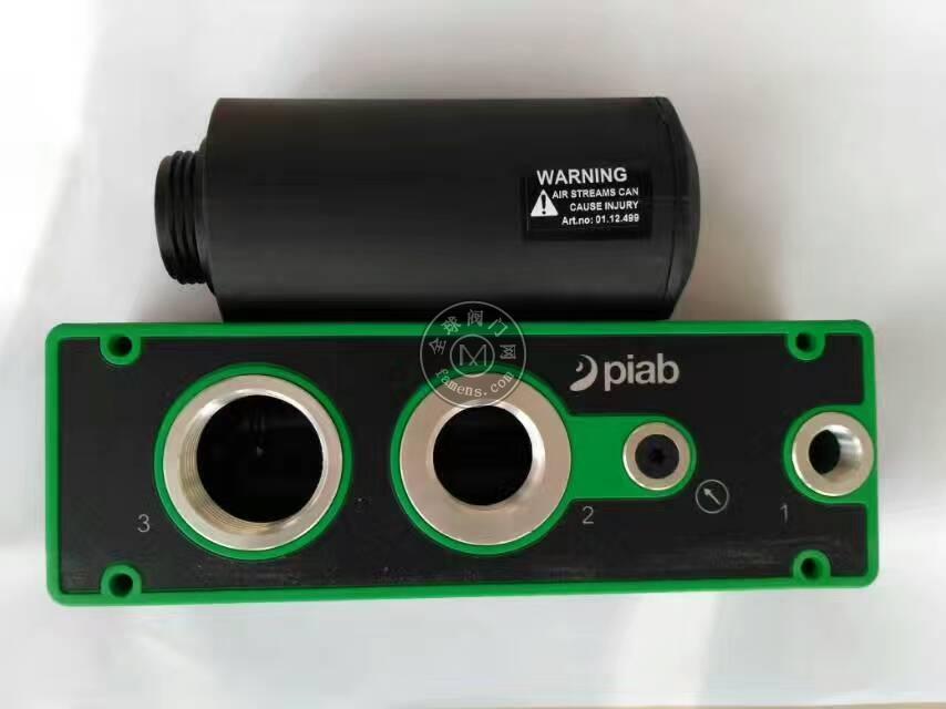 Piab真空发生器PCL.X1BN.S.08D.SV