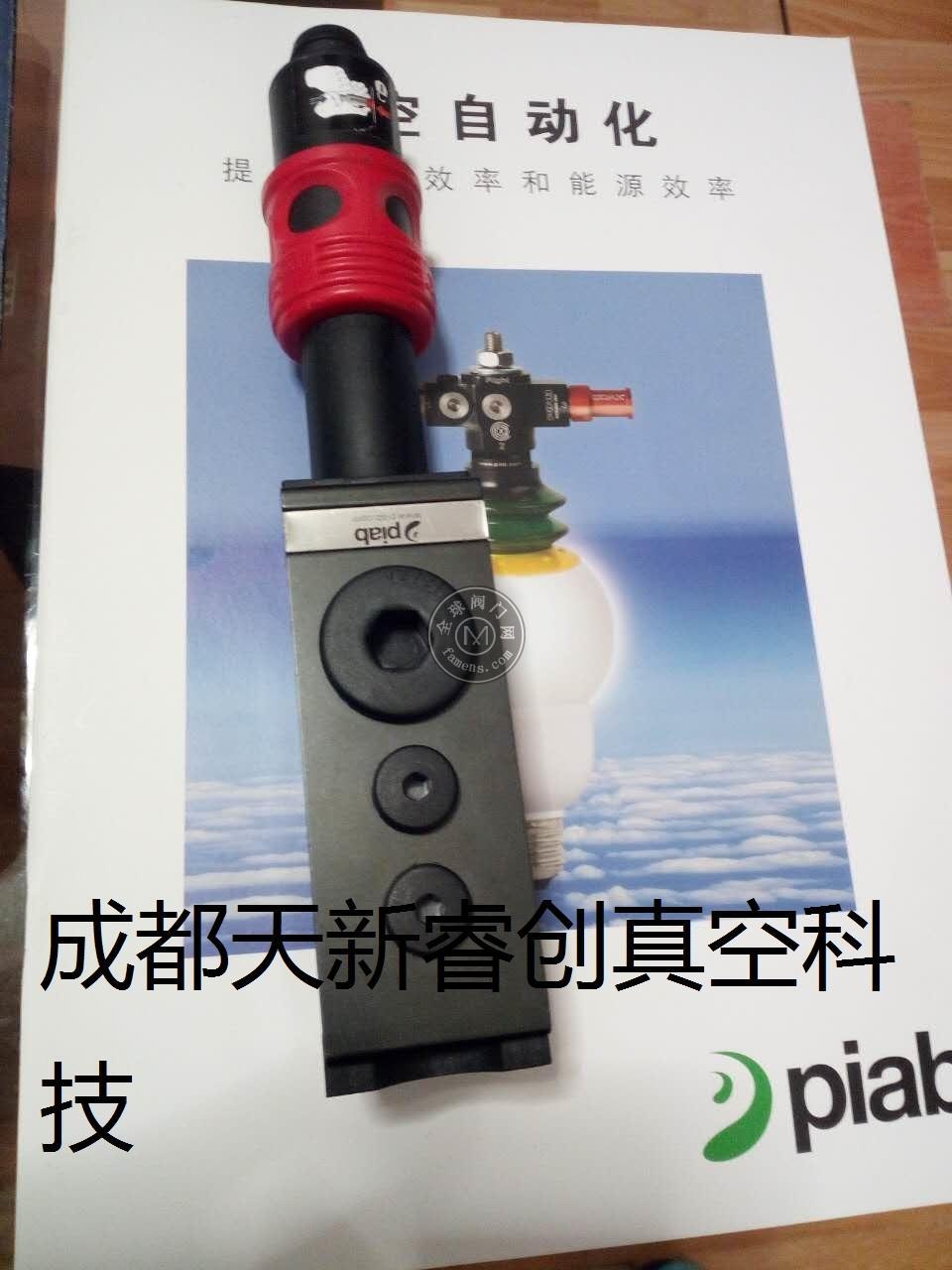 Piab真空发生器P5010.00.AK.06