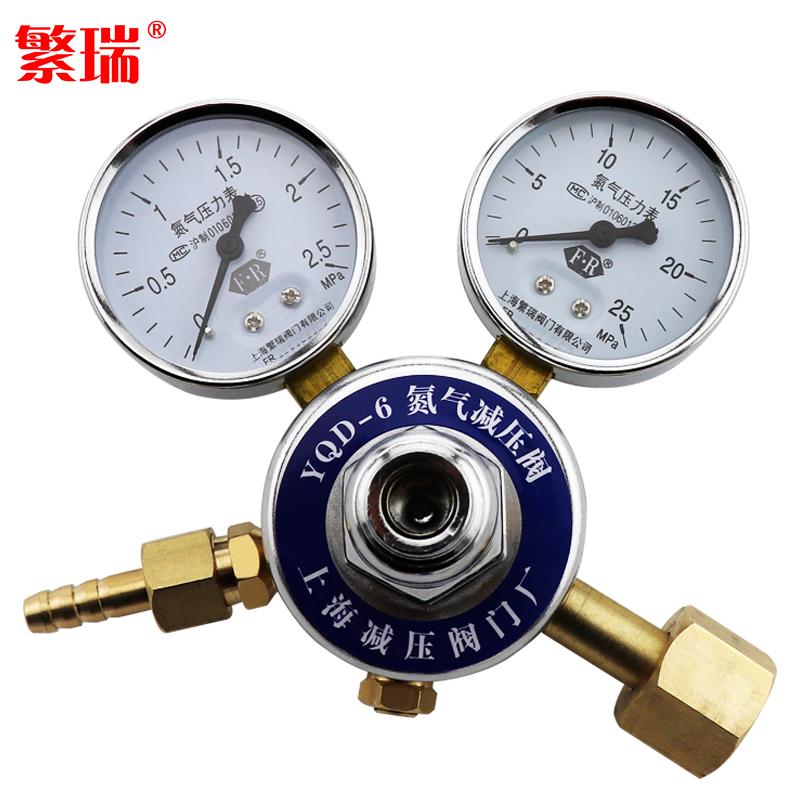 氮氣減壓閥,氮氣減壓器報價上海減壓閥門廠G5/8,YQD-6 P1:15mpa,P2:1.6mpa
