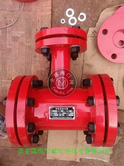 DH-K7汽液两相流疏水自调节阀
