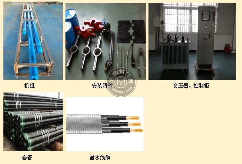 油井用_耐高溫_耐高壓_QYDB潛油電泵