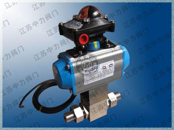 中力气动焊接球阀 中力专业生产销售厂家