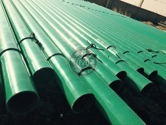 环氧粉末防腐焊接钢管,聚氨酯保温管道
