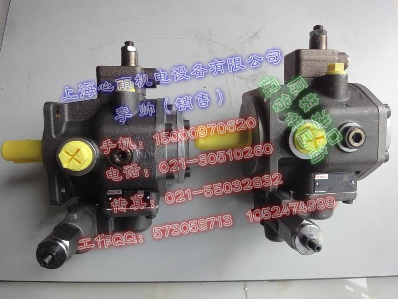 供應PV7-1X/10-20RE01MCO-10力士樂Rexroth葉片泵