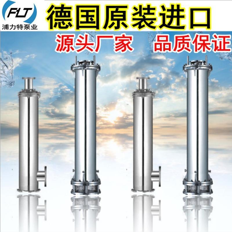 进口 日本荏原 美国富兰克林 管中泵/无声管中泵/无负压供水机组/静音管中泵