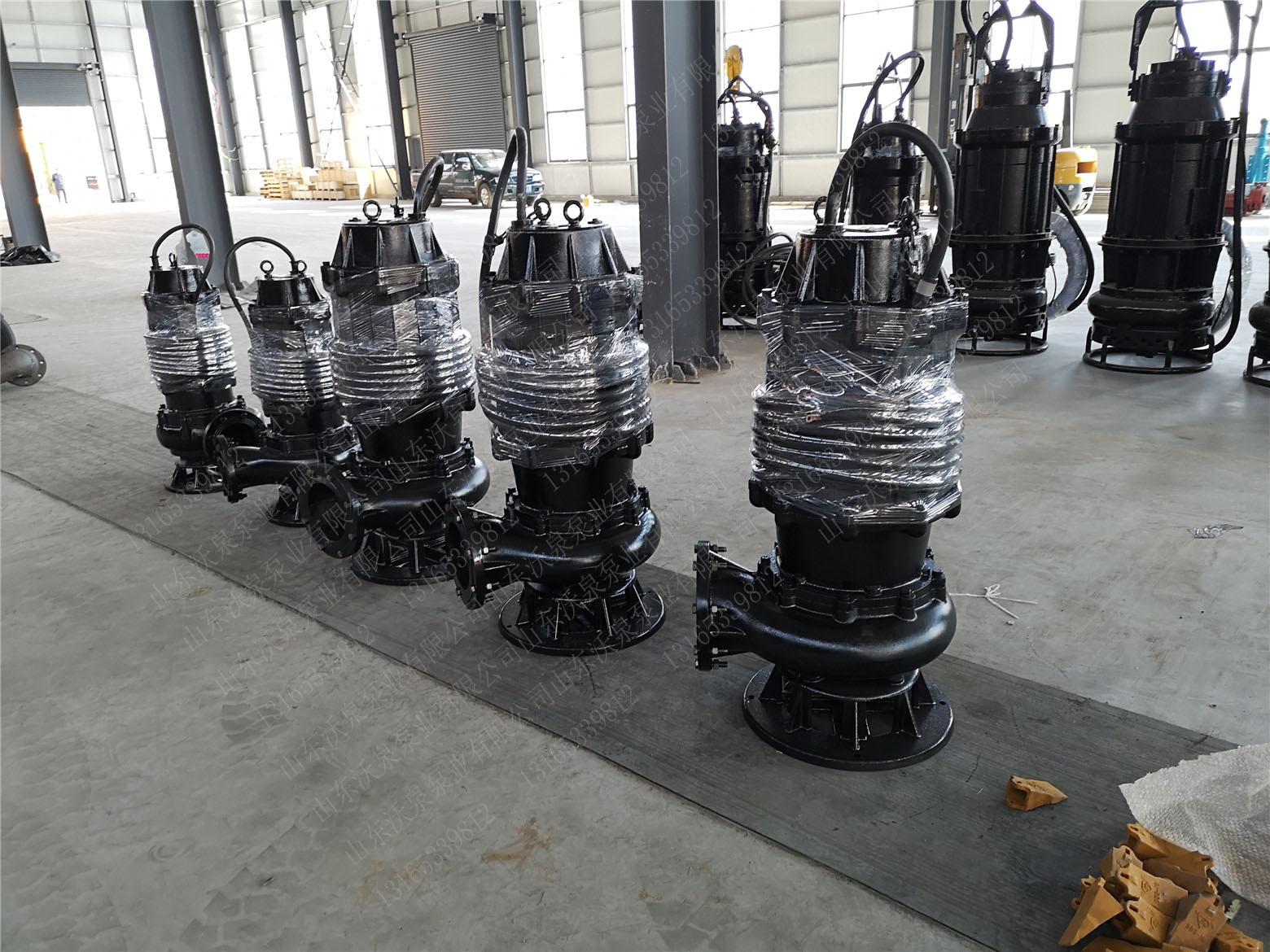 工业潜水抽泥泵 围堰专用耐磨渣浆泵 全国供应
